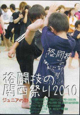 CCF20110706_00001.jpg