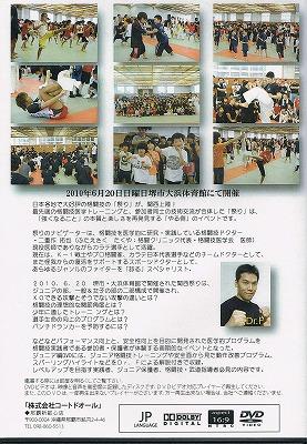 CCF20110706_00002.jpg