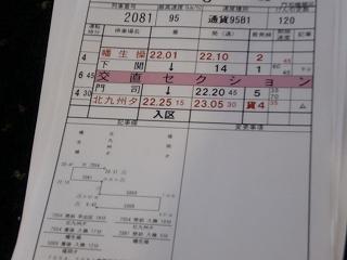 JR-1018 (20)