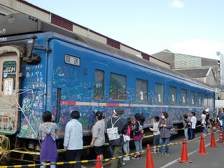 JR-1018 (28)