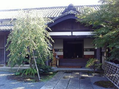 mishima-koyomi.jpg