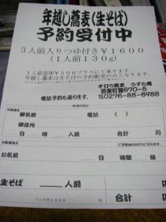 2007.12.17.03