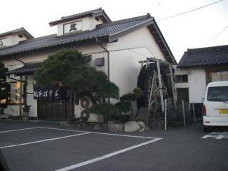 2007.12.20.01.s