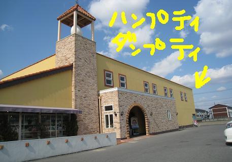 2008030606.jpg