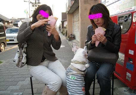 2008030617.jpg