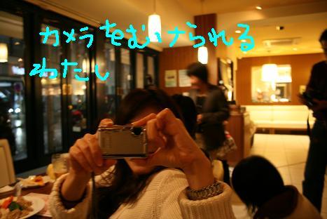 IMG_9980.jpg