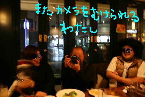 IMG_9989.jpg
