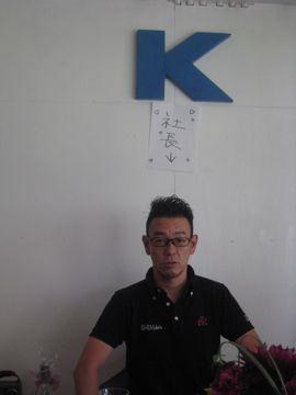 STK1.jpg