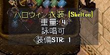 WS000175.JPG