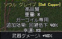WS000658.JPG