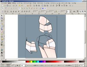 20091018_sanae02.jpg
