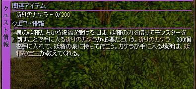 RedStone 11.11.22[02]