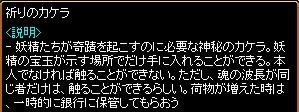 RedStone 11.11.24[01]