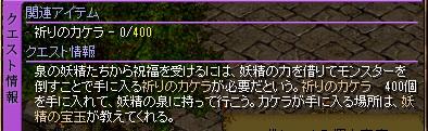 RedStone 11.11.27[05]