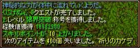 RedStone 11.12.04[01]