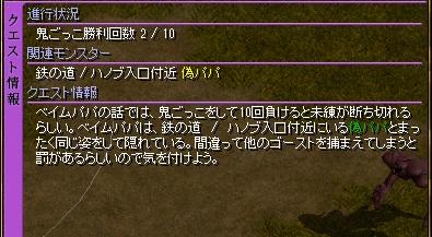 RedStone 11.12.04[02]
