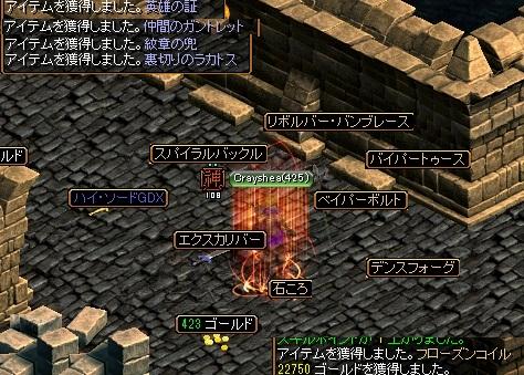 RedStone 11.11.28[00]