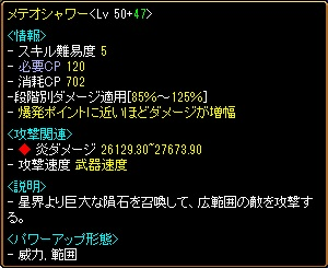 RedStone 12.01.07