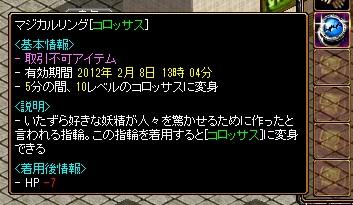 RedStone 12.01.09[00]