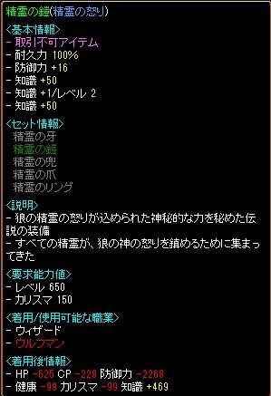 RedStone 12.02.04[02]