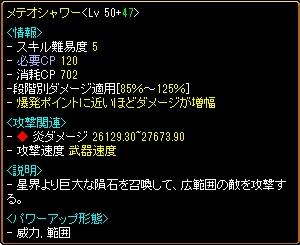 RedStone 12.02.04[00]