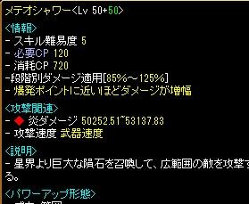 RedStone 12.02.04[03]