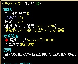 RedStone 12.02.05[00]