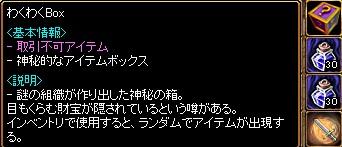 RedStone 12.02.25[00]
