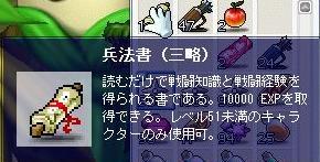 WS000024_20071023003208.jpg