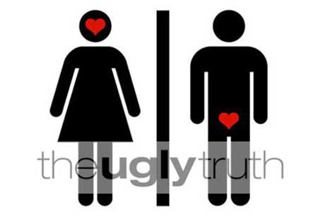 男と女の不都合な真実3