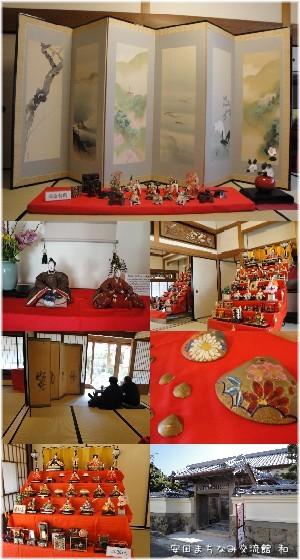 yasuda-2011227.jpg