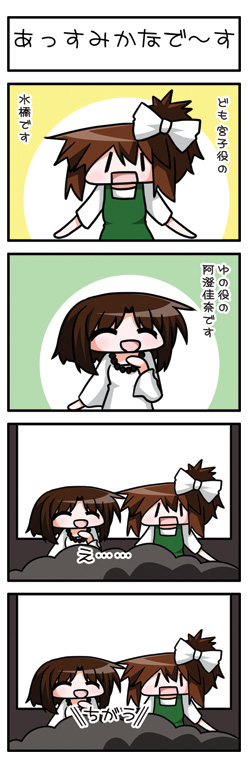 asumi_053.jpg