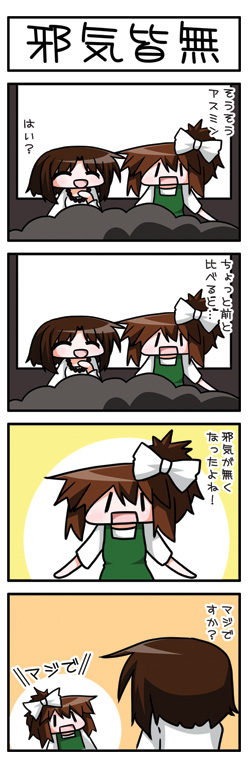 asumi_054.jpg