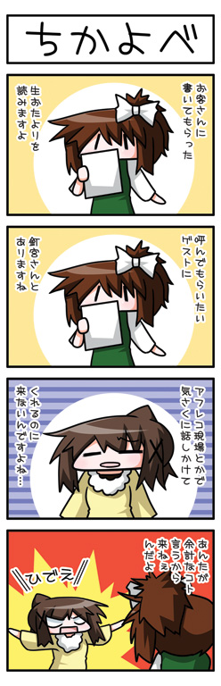 asumi_058.jpg