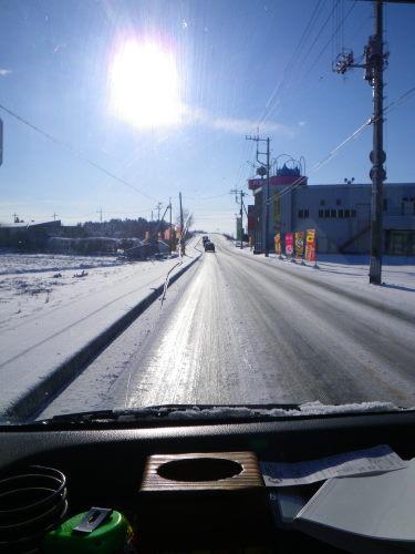 雪道116