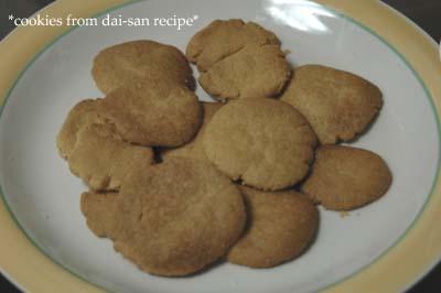 ダイさんレシピクッキー
