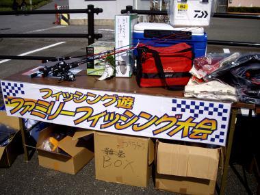taikai_convert_20111016185305.jpg