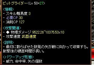 RedStone1 09.10.12[01]