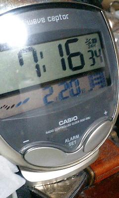 20060220072711