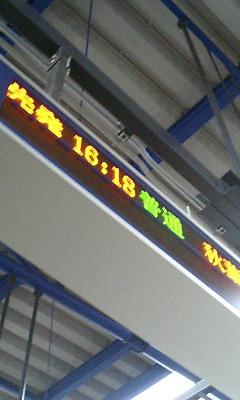 20060310172303