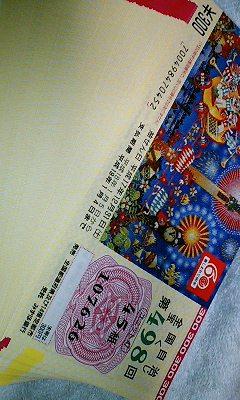 20060405213917