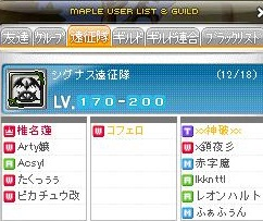 Maple120219_223737.jpg