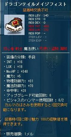 Maple120220_002712.jpg