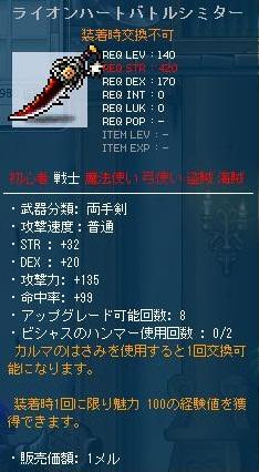 Maple120220_002717.jpg