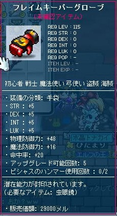 Maple120228_003406.jpg
