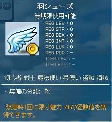 Maple120301_210251.jpg