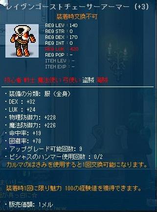 Maple120311_004502.jpg