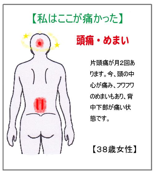 20120331170428ffd.jpg