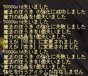 eco07.jpg