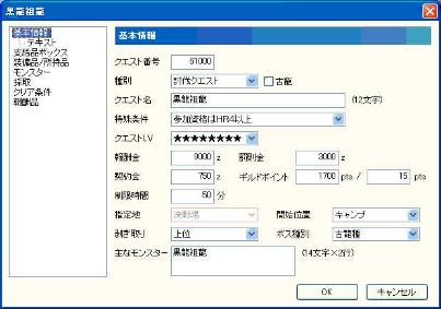 GW-20000503-205600.jpg